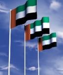 Fahnen-127x150 in Selfmade Capital löst Emirate-Fonds plangemäß auf