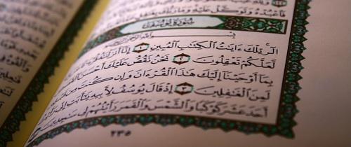 Koran-Teaser in Islamic Finance: Zwischen Koran und Kostolany