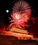 Feuerwerk-shutterstock 57700306-online-127x150 in Aviva freut sich über Lizenz für China-Investments