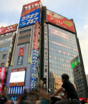 Tokio-127x150 in Ökonomische GAU-Folgen drücken Büromieten