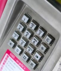 Telekom-Aktie-Zertifikat in Kaufen Sie noch Telekom-Aktien?