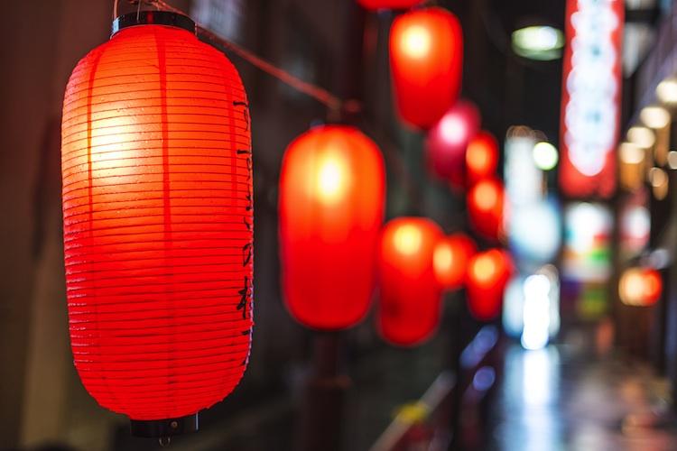 Japanische Notenbank könnte Geldschwemme ausweiten