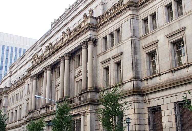 Zentrale der Bank of Japan in Tokio