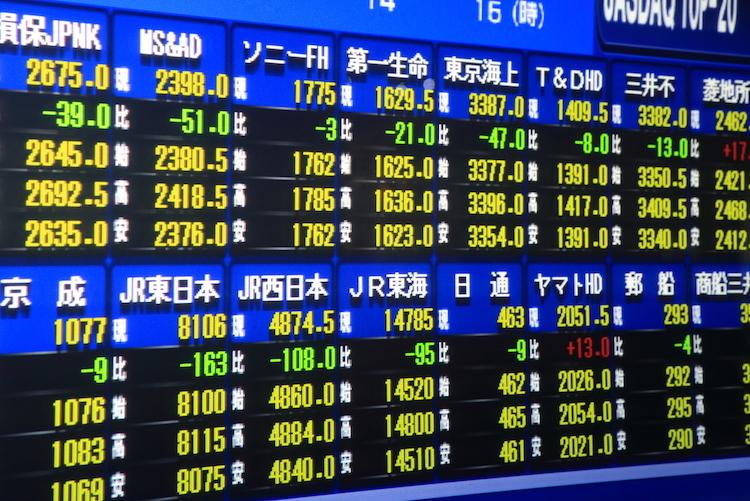 Japan in Attraktiver Einstiegszeitpunkt bei Japan-Aktien