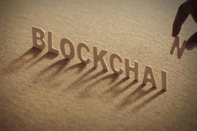 Blockchain in Blockchain: Liechtenstein als Vorbild?