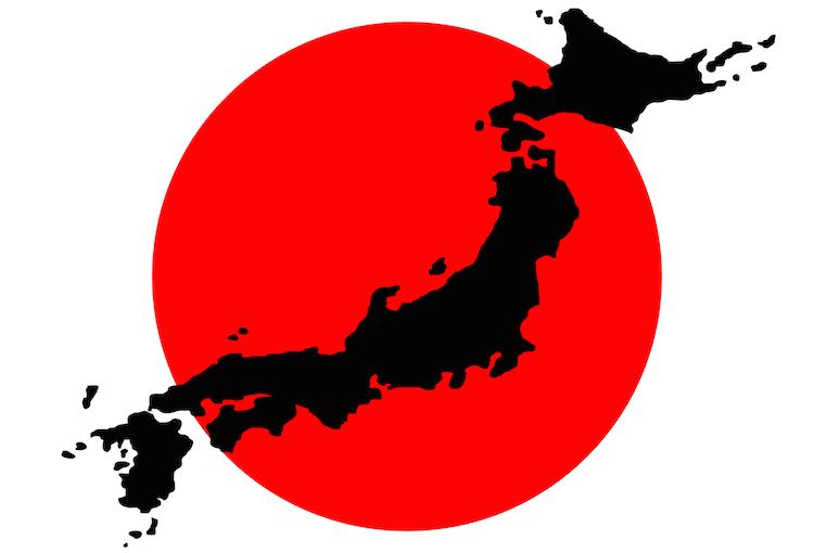 Japan in Neuberger Berman bringt japanischen ESG-Fonds