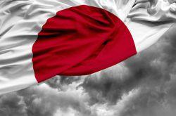 Japans Wirtschaft rutscht erneut in die Rezession