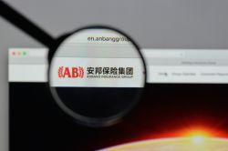 China stützt Versicherer Anbang mit knapp acht Milliarden Euro
