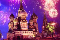 Metzler: Russland-Fonds künftig auch für Kleinanleger