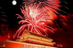 Aviva freut sich über Lizenz für China-Investments