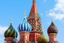 Dekabank offeriert Russland-Portfolio