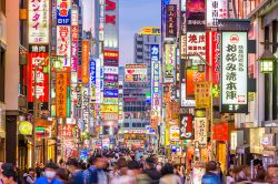 Japan: Wachstum löst Deflation ab