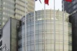 Global Skyline: China-Fonds erhält G.U.B.-Doppelplus