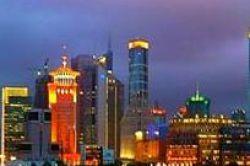 HSBC bringt Renminbi-Fonds