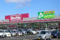 MPC lässt seinen Japan-Immobilienfonds von Honorarberatern vermitteln