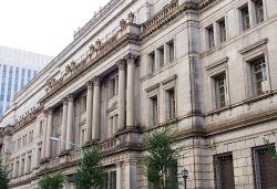 Japans Zentralbank führt Negativzins ein